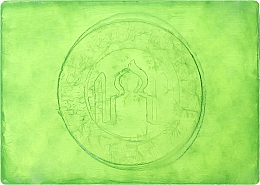 Parfumuri și produse cosmetice Săpun - Song of India Soap Neem Basil