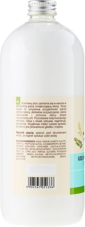 Lapte cu ulei de măsline și lapte de orez pentru baie - Green Pharmacy — Imagine N2