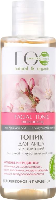 """Tonic pentru față """"Hidratant"""" - ECO Laboratorie Facial Tonic"""