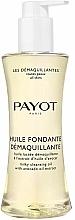 Ulei de curățare cu avocado pentru față și ochi - Payot Les Demaquillantes Huile Fondante Demaquillante Milky Cleansing Oil  — Imagine N1