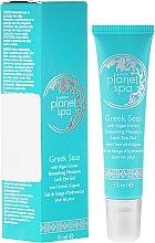 Parfumuri și produse cosmetice Gel contur ochi cu extract de alge - Avon Planet Spa Greek Seas Smoothing Moisture Lock Eye Gel