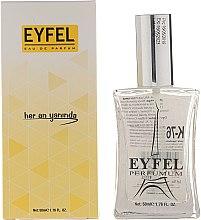 Parfumuri și produse cosmetice Eyfel Perfume K-76 - Apă de parfum