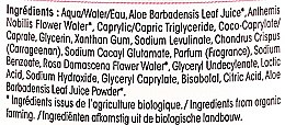 Lapte demachiant pentru pielea sensibilă - So'Bio Etic Aloe Vera Dermo-Cleansing Milk — Imagine N3