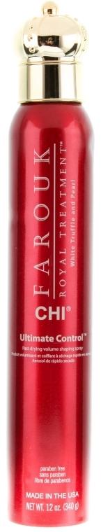 Lac pentru volumul părului - CHI Farouk Royal Treatment by CHI Ultimate Control — Imagine N1