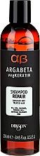 Parfumuri și produse cosmetice Șampon regenerant - Dikson Argabeta Repair Shampoo