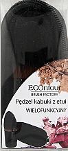 Parfumuri și produse cosmetice Pensulă kabuki, în husă - Econtour