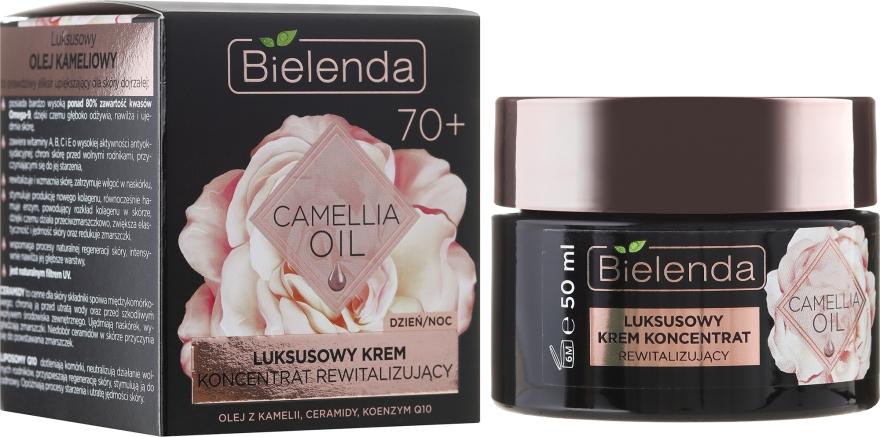 Cremă-lifting cu efect antirid 70+ - Bielenda Camellia Oil Luxurious Cream 70+ — Imagine N1