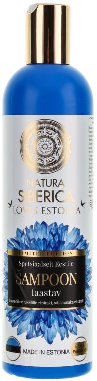 Şampon regenerant pentru păr - Natura Siberica Loves Estonia Shampoo — Imagine N1