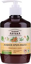 """Parfumuri și produse cosmetice Săpun lichid """"Cătină și Tei"""" - Green Pharmacy"""