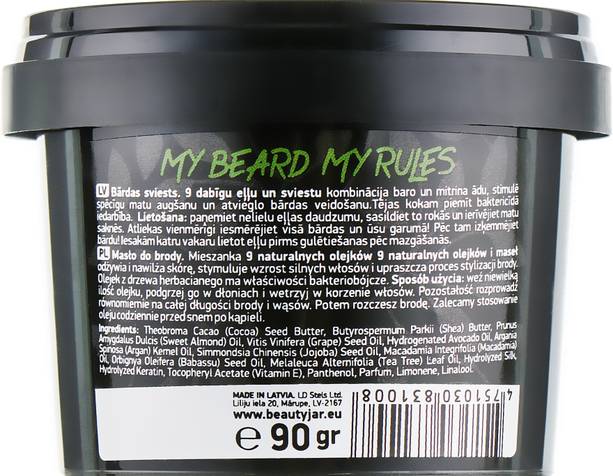Ulei pentru barbă - Beauty Jar My Beard My Rules Beard Butter — Imagine N2