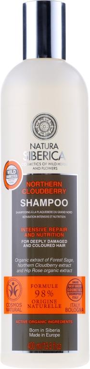 "Șampon pentru părul deteriorat și vopsit ""Northern cloudberry"" - Natura Siberica Cosmos Natural — Imagine N1"