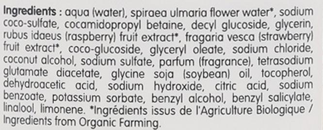 Șampon organic pentru păr și corp, fără săpun - Coslys Body Care Body And Hair Shampoo With Red Berries — Imagine N3