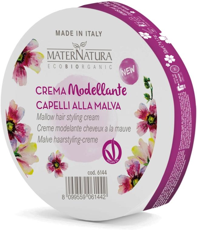 Cremă pentru păr - MaterNatura Styling Cream With Mallow — Imagine N1