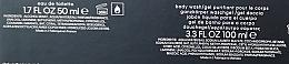 Calvin Klein CK One - Set (edt/50ml + sh/g/100ml) — Imagine N5