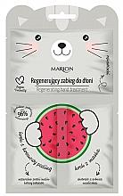"""Parfumuri și produse cosmetice Mască regenerantă pentru mâini """"Pepene verde"""" - Marion Funny Animals Regenerating Hand Treatment"""