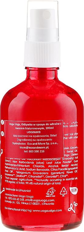 Balsam spray cu extract de afine pentru păr - Uoga Uoga Hair Spray With Cranberry Extract — Imagine N2