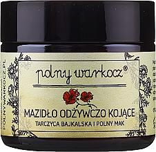 """Parfumuri și produse cosmetice Liniment """"Gura lupului de Baikal și Mac de câmp"""" - Polny Warkocz Nourishing Soothing"""