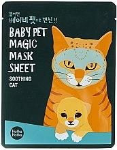 Parfumuri și produse cosmetice Mască din țesătură - Holika Holika Baby Pet Magic Mask Sheet Soothing Cat