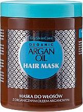 Parfumuri și produse cosmetice Mască de păr cu ulei de argan - GlySkinCare Argan Oil Hair Mask