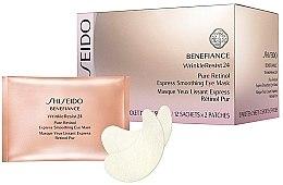 Mască de față - Shiseido Benefiance WrinkleResist24 Pure Retinol Exspress Smoothing Eye Mask — Imagine N1