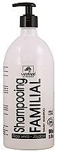 Parfumuri și produse cosmetice Șampon de păr - Naturado Aloe Vera Jojoba Family Shampoo