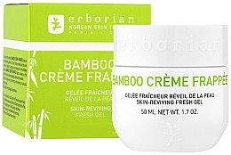 Parfumuri și produse cosmetice Cremă hidratantă pentru față - Erborian Bamboo Creme Frappee Fresh Hydrating Face Gel