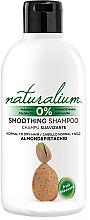 Parfumuri și produse cosmetice Șampon - Naturalium Almond & Pistachio Smoothing Shampoo