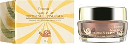 Parfumuri și produse cosmetice Mască de noapte cu mucină de melc - Deoproce Snail Galac-Tox Revital Sleeping Pack