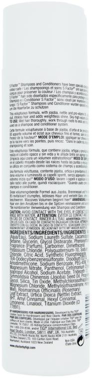 Șampon pentru volum - Tigi S Factor Stunning Volume Shampoo — Imagine N3