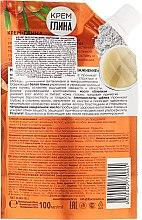 """Ulei pentru păr """"Nutriție și hidratare"""" - FitoKosmetik Rețete populare — Imagine N2"""