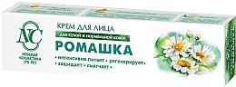 Parfumuri și produse cosmetice Cremă pe bază de mușețel pentru pielea uscată și normală - Cosmetică Nevskaya