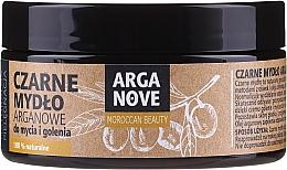 Parfumuri și produse cosmetice Săpun negru natural cu ulei de argan pentru curățare și bărbierit - Arganove Moroccan Beauty Black Argan Soap