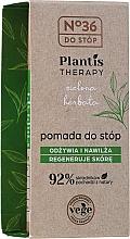 """Parfumuri și produse cosmetice Pomadă pentru picioare """"Ceai verde"""" - Pharma CF No.36 Plantis Therapy Foot Pomade"""