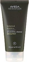 Parfumuri și produse cosmetice Demachiant - Aveda Botanical Kinetics Exfoliating Creme Cleanser