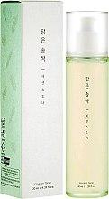 Parfumuri și produse cosmetice Toner-esență pentru față - A'pieu Pure Pine Bud Essence Toner