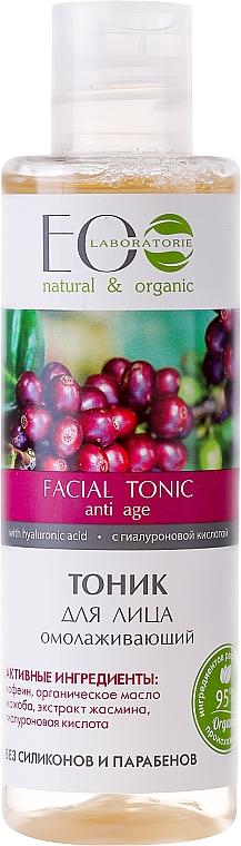 """Tonic pentru față """"De reintinerire"""" - ECO Laboratorie Facial Tonic — фото N1"""