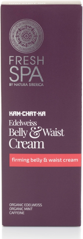 Cremă de corp - Natura Siberica Fresh Spa Kam-Chat-Ka Edelweiss Belly & Waist Cream — Imagine N1
