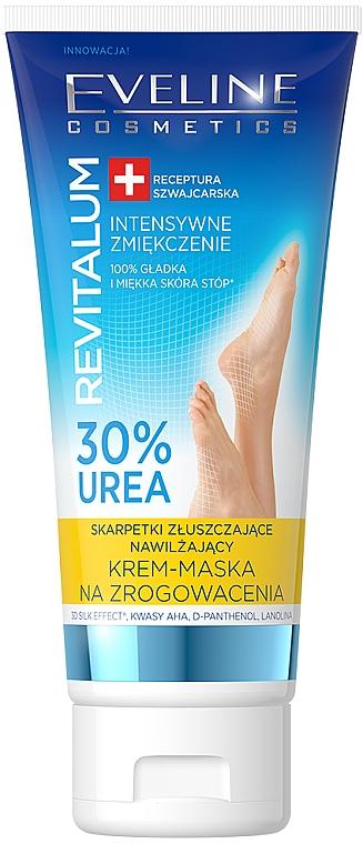 Mască pentru bătături - Eveline Cosmetics Revitalum 30% Urea