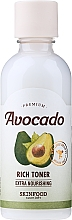 Parfumuri și produse cosmetice Toner cu ulei de avocado pentru față - Skinfood Premium Avocado Rich Toner