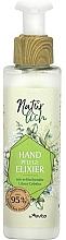 Parfumuri și produse cosmetice Elixir pentru mâini - Evita Naturlich Hand Care Elixir Litsea Cubeba