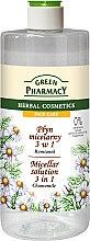 """Parfumuri și produse cosmetice Apă micelară 3 în1 """"Muşeţel"""" - Green Pharmacy Micellar Solution 3 in 1 Chamomile"""