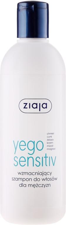 Șampon pentru întărirea părului, pentru bărbați - Ziaja Yego Fortifying Shampoo — Imagine N1