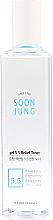 Parfumuri și produse cosmetice Toner facial calmant - Etude House Soon Jung PH 5.5 Relief Toner