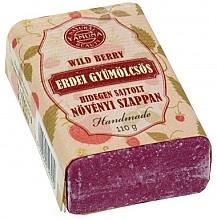 """Parfumuri și produse cosmetice Săpun presat la rece """"Fructe de pădure"""" - Yamuna Wild Berry Cold Pressed Soap"""
