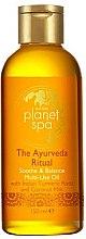 Parfumuri și produse cosmetice Ulei calmant 3in1 pentru corp, păr și baie - Avon Planet Spa The Ayurveda Ritual Soothe & Balance Multi-use Oil