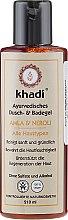 "Parfumuri și produse cosmetice Gel de duș ""Amla-Neroli"" - Khadi Amla & Neroli Bath & Body Wash"