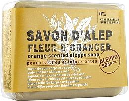 Parfumuri și produse cosmetice Săpun Aleppo cu aromă de portocală - Tade Aleppo Orange Scented Soap