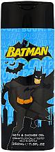 """Parfumuri și produse cosmetice Gel de duș """"Batman"""" - DC Comics"""