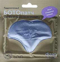 Parfumuri și produse cosmetice Patch-uri de hidrogel pentru frunte - Dizao