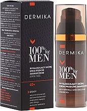 Parfumuri și produse cosmetice Cremă antirid cu efect de netezire 40+ - Dermika Skin Smoothing Anti-Wrinkle Cream 40+